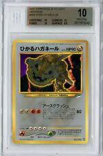 2001 DARKNESS & TO LIGHT JAPANESE STEELIX #208 HOLO BGS 10 PRISTINE POP 1