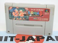 Super Famicom TATAKAE GENSHIJIN 3 Joe Mac 0939 Cartridge Only Nintendo Japan sfc