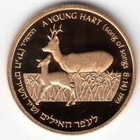 ISRAEL 1993 HOLY LAND WILDLIFE SONG OF SONGS HART & APPLE PROOF COIN 1/4oz GOLD