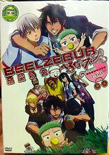 Beelzebub (Chapter 1 - 60 End) ~ 3-DVD SET ~ English Subtitle ~ Japan Anime