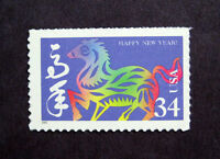 Sc # 3559 ~ 34 cent Lunar New Year Issue, Year of the Horse (bl12)