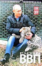 Wall calendar 2019 Putin.