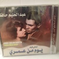 Yom Min Omri (Original Soundtrack) Abdel Halim Hafez (Artist)  CD Arabic Music