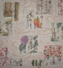 CLARENCE HOUSE Rimpa Kin Floral Cotton Asian New Remnant Italy