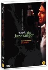 Neil Diamond DVD - The Jazz singer (New & Sealed)