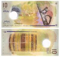 UNC MALDIVES 10 Rufiyaa POLYMER Banknote (2015) P-26