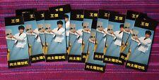 Dave Wang ( 王傑 ) ~ 王傑 ( Taiwan Bookmark )