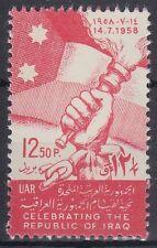 Syrien Syria UAR 1958 ** Mi.V27 Republik Irak Republic of Iraq Flagge Flag Torch