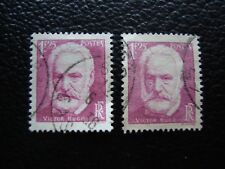 FRANCE - timbre yvert et tellier n° 304 x2 obl (A5) stamp french (Z)