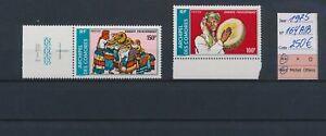 LO17198 Comoros 1975 traditional clothing edges MNH cv 250 EUR