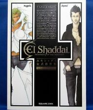 El Shaddai Official Setting Data /Japanese Game Art Book
