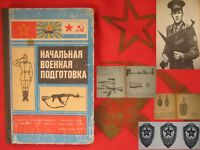 1984 Russian USSR Soviet School Book Manual Basic Military Training Army Rare