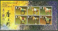 TURKS & CAICOS   2013  LUNAR NEW YEAR OF THE HORSE   SHEET  OF SIX  MINT NH