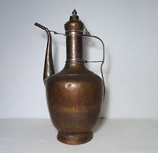 Large Antique Hand Hammered Copper Islamic Persian Middle East Arabic Ewer Pot