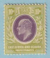 EAST AFRICA AND UGANDA PROTECTORATES 34  MINT HINGED OG * NO FAULTS EXTRA FINE!