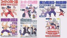 Banpresto Unifive Dragonball Posing Figure Tenkaichi Budo New Set of 5 Color