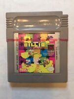 Qbillion (Nintendo Game Boy)