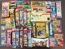 Japanese candy DAGASHI snacks foods 40pcs ALFORT VANILLA SPECIAL BOX from Japan