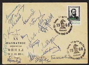 RUSSIA, 1960 R.S.F.S.R. XX CHESS CHAMPIONSHIP CV + SC + GRANDMASTERS AUTOGRAPHS