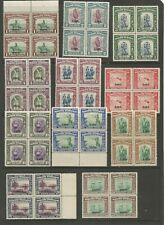 NORTH BORNEO SG320-30 THE 1945 GVI SET TO 25c  SUPERB FINE & FRESH BLOCKS .£403+
