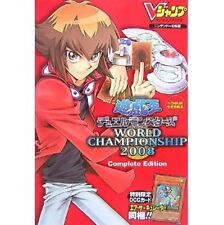 Yu-Gi-Oh! Duel Monsters WORLD CHAMPIONSHIP 2008 Complete Edition Book/ DS