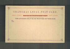1890 Mint Shanghai China Municipality 1 c Local Postcard Postal Stationery