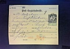 Austria 1879 5Kr Official Stationary Document (dated 1881) Used - Z855