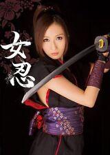 忍者 Japanese Ninja Idol DVD : Shinobi