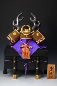 Vintage Legendary Samurai Kabuto Helmet -Honda- 忠保 Tsushima