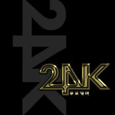 24K [HURRY UP] 1st Mini Album CD+Photobook K-POP SEALED