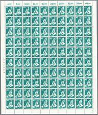 BERLIN 1975 Mi. 498 ** Bogen FN 2, Industrie & Technik, Full Sheet NH 60 €