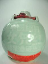 Green Celadon bottle Chinese Red Girl Wine  Bottle Round/ globular Jug. Rare