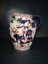 Antique MASONS English Pitcher Imari Cobalt Blue C. 1820's
