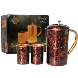 Pure Copper Jug with glass & GIFT Box, Printed Design Purple,GIFT SET