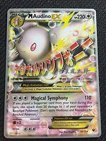 Pokemon TCG : MEGA AUDINO EX 85/124 World Championship PROMO