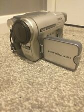 Sony DCR-TRV250E Digital 8 Camcorder, Sony 8mm Handycam Video Camera & Charger