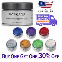 Mofajang  Unisex DIY Hair Color Wax Mud Dye Cream Temporary Modeling 8 Colors