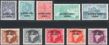 INDIA, 1954. Laos Indian Forces  1-5, 6-10 sets, Mint