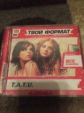 TATU T.A.T.U. Rare MP3 CD 6 Full Albums 56 Remixes Photos Press Kit Russian