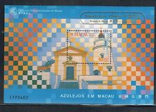 Macau 1998 Tiles by Nery MS with Gold Opt. x 15 unmounted mint