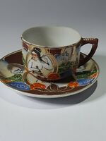 Vintage Moriage Demitasse Tea Set