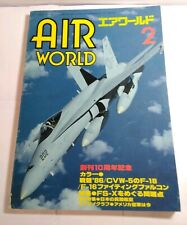 AIR WORLD 2 - 1987 JAPANESE MAGAZINE - INC. USAF / FS-X / JU288 / F-16 / F-18