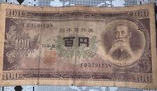 1953 100 Yen Nippon Ginko Japenese currency Itagaki Taisuke