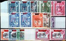 South Arabia Fed Hadhramaut 1966 set of 12 SG53-64 in V.F MNH Pairs