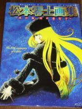 reiji matsumoto Art book Galaxy Express 999 Yamato