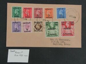 Nystamps British Kuwait stamp used on FDC First Day Cover to Iraq rare