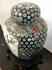 "Beautiful Mid 20th Century Asian Porcelain Vase Urn 22"" Tall"