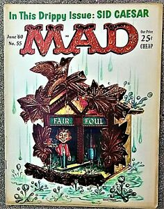 MAD Magazine #55 June 1960! VERY GOOD+! 4.5! $0.99 Start!  TIGHT! CLEAN! SOLID!