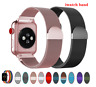 Magnetic Milanese Loop Band Strap For Apple Watch Series 6 5 4 3 2 38/42/40/44mm