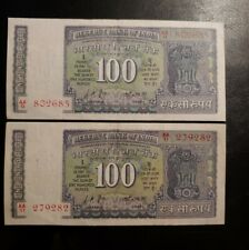 Reserve Bank Of India, 1969-70, Pair Of 100 Rupee Notes, (Gandhi) KM#70a.